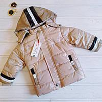 ✅Куртка для мальчика теплая Куртка детская  Размер 92 98 104 110