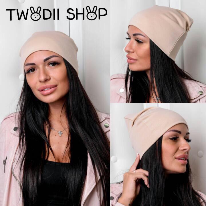 Женская трикотажная шапка, бежевого цвета