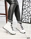 Стильные спортивные ботинки демисезонные женские белые кожаные, фото 2