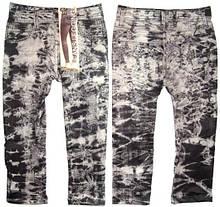 Леггинсы - Капри под джинс бесшовные №1 размер 42-46