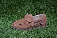 Детские туфли для мальчиков коричневые замша р32-37