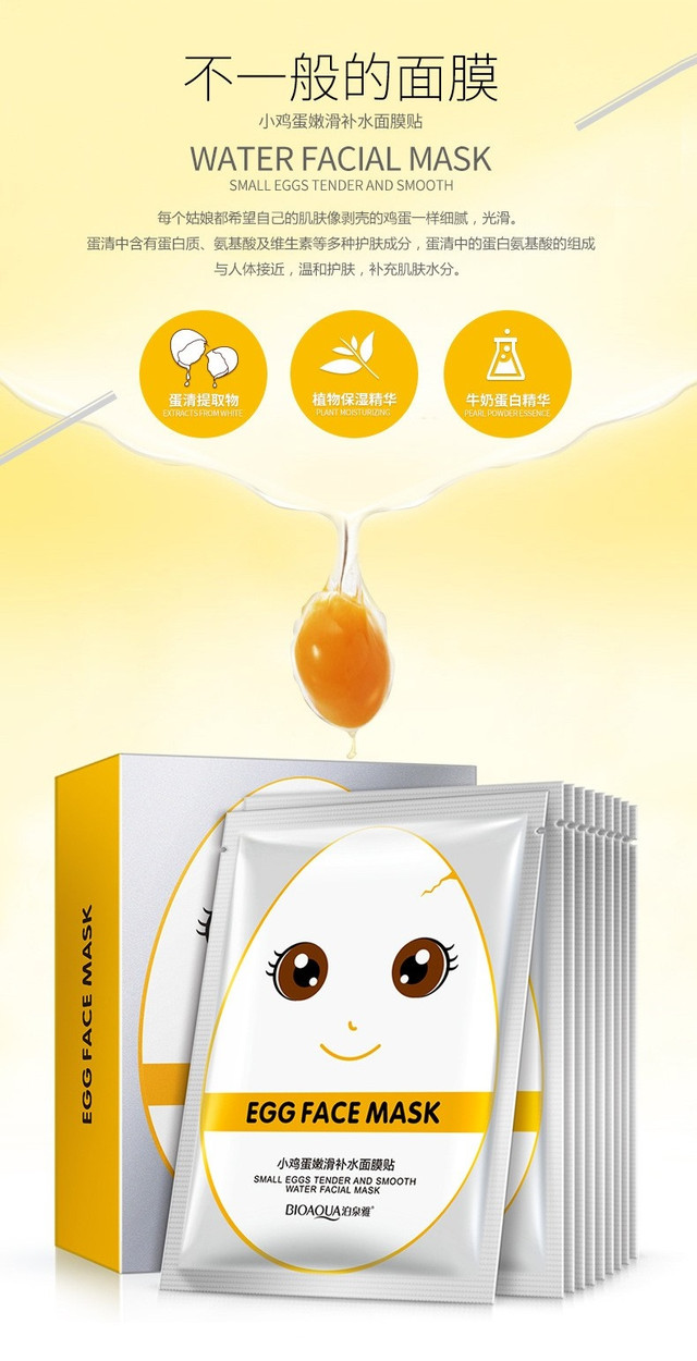 BIOAQUA Egg Face Mask White