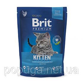 Корм Brit Premium Kitten для котят КУРИЦА, 800 г