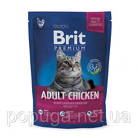 Корм Brit Premium Cat Adult Chicken для взрослых кошек КУРИЦА, 1,5 кг