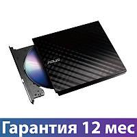 Внешний дисковод для ноутбука ASUS DVD+/-RW, USB 2.0 (SDRW-08D2S-ULITE), переносной оптический привод