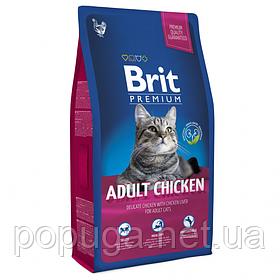 Корм Brit Premium Cat Adult Chicken для взрослых кошек КУРИЦА, 8 кг