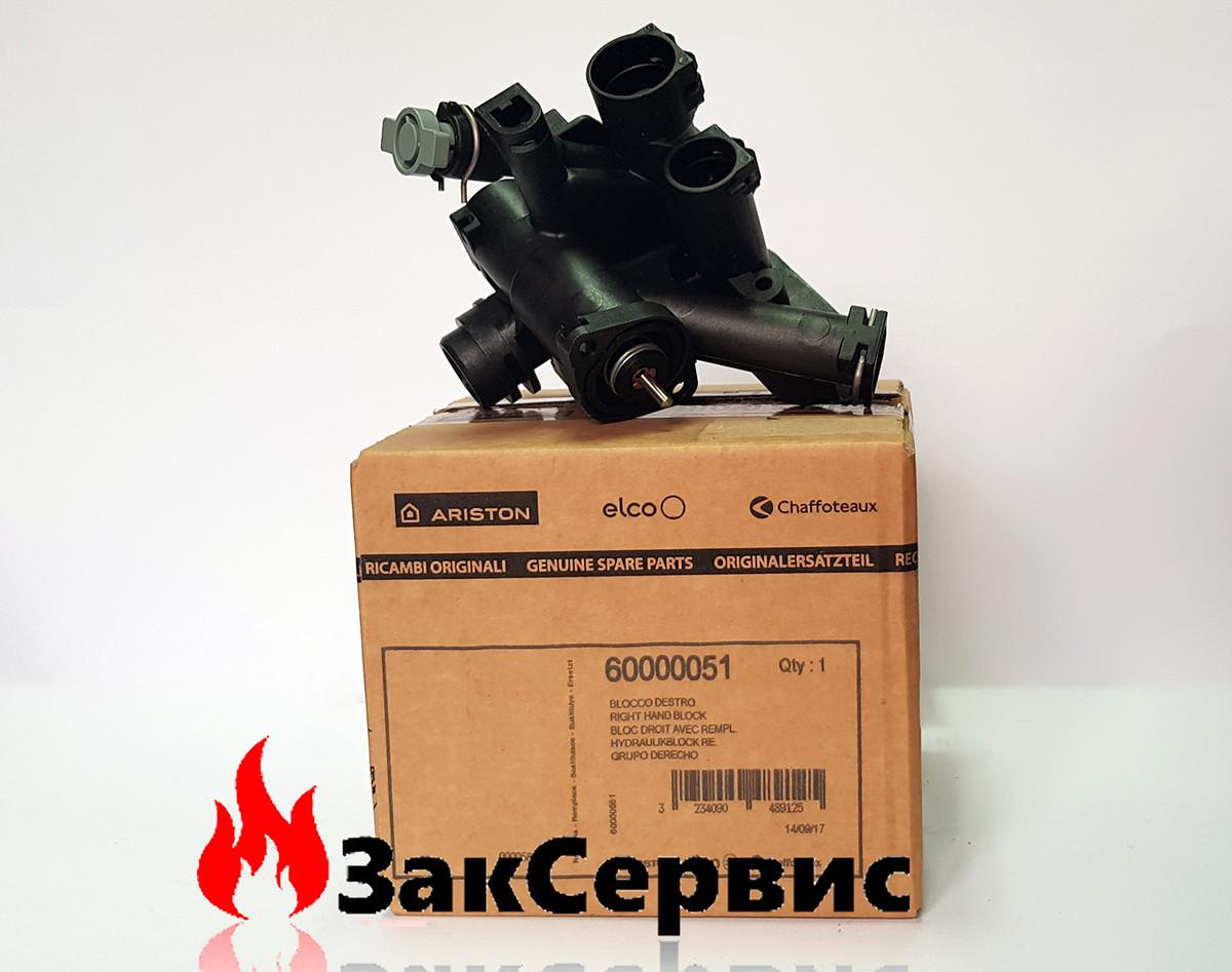 Правый гидравлический узел на газовый котел Chaffoteaux Mira 60000051