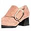Женские ботинки Nathanial, фото 4