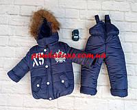 Зимняя детская куртка с меховой подстежкой и полукомбинезон для мальчика 86-124 см