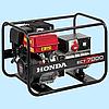 Генератор бензиновый трехфазный HONDA ECT7000 (6.5 кВт)