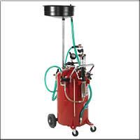 Flexbimec 3085 - Передвижная установка для отсоса и слива отработанного масла объемом 90 л