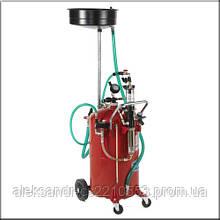 Flexbimec 3085 - Пересувна установка для відсмоктування і зливу відпрацьованого масла об'ємом 90 л