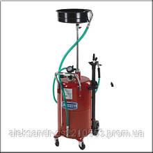 Flexbimec 3195 - Установка для відсмоктування і зливу відпрацьованого масла об'ємом 80 л