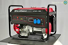 Газ / бензиновый генератор Lifan LF5GF-3MS (5,5 кВт)