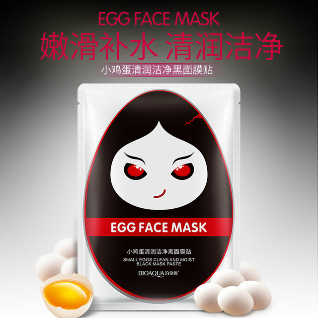BIOAQUA Egg Face Mask Black