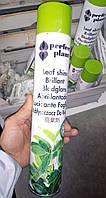 Полироль (лак) для листьев Perfect Plant, 750 мл