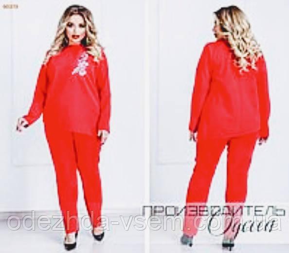 Красный женский костюмчик