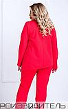 Красный женский костюмчик, фото 3