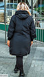 Куртка женская с капюшоном Размеры: 52-54, 56-58, 60-62, 64-66, фото 4