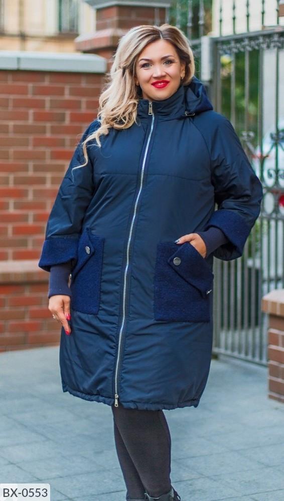 Куртка женская с капюшоном Размеры: 52-54, 56-58, 60-62, 64-66