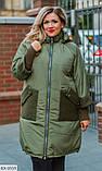 Куртка женская с капюшоном Размеры: 52-54, 56-58, 60-62, 64-66, фото 5