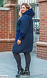 Куртка женская с капюшоном Размеры: 52-54, 56-58, 60-62, 64-66, фото 2