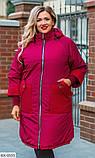 Куртка женская с капюшоном Размеры: 52-54, 56-58, 60-62, 64-66, фото 9