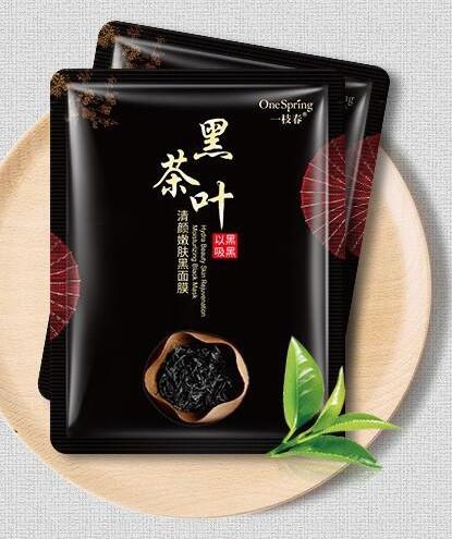 One Spring Black Mask Tea
