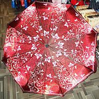 Зонт полуавтомат антиветер хамелеон модель №21