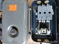 Пускатель ПМЕ-222 127В, фото 1