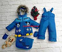"""Детский зимний костюм тройка комбинезон """"Микки"""" для мальчика до 2-х лет"""