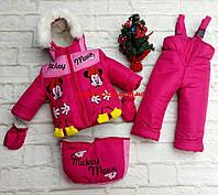 """Детский зимний костюм тройка комбинезон """"Микки"""" для девочки до 2-х лет"""