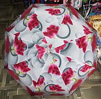 Зонт карманный мини 18 см модель №24