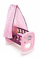 Кроватка колыбель для куклы с балдахином Smoby Baby Nurse (220338)