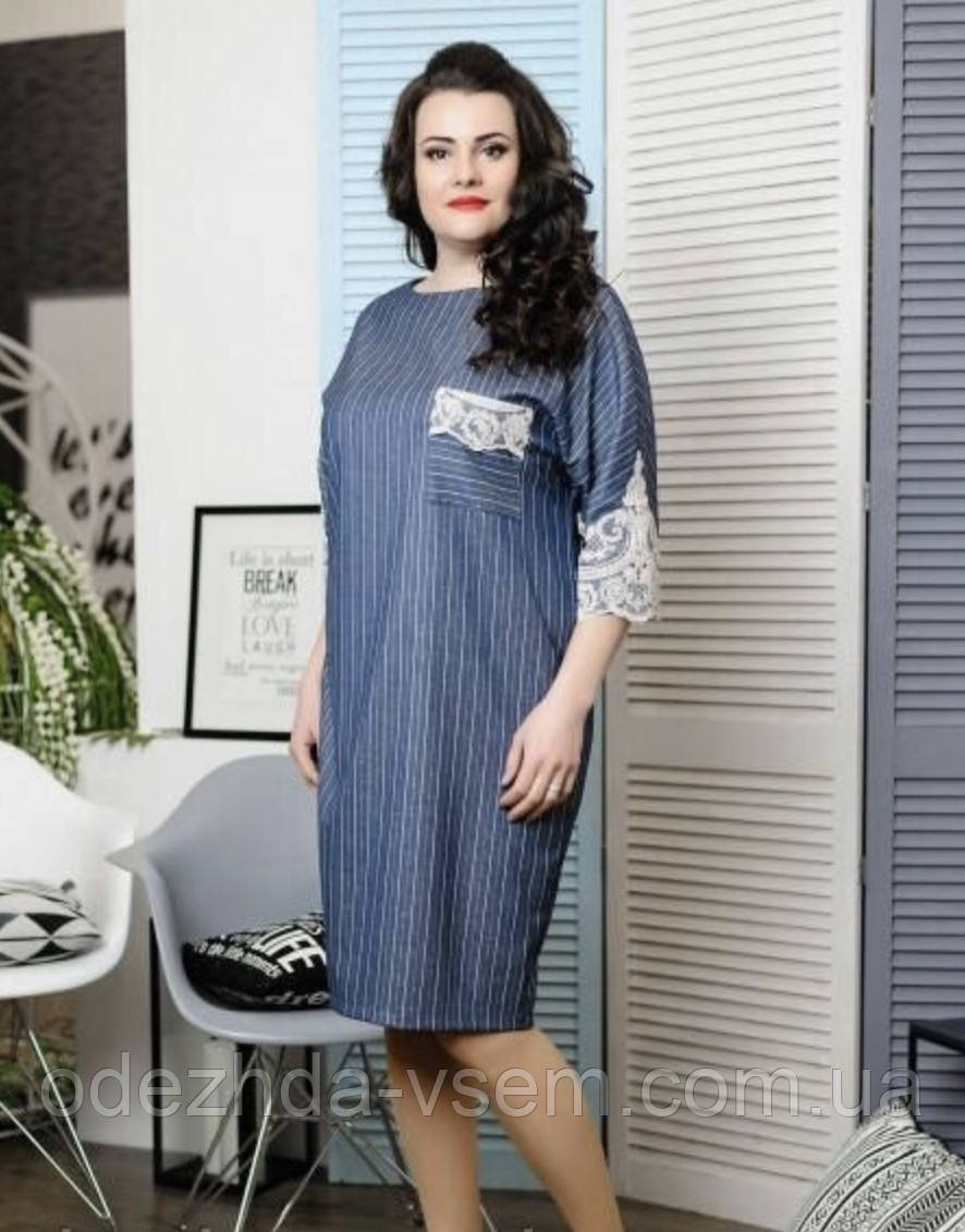 Стильне і незвичайне жіноче плаття