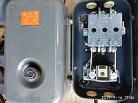 Пускатель ПМЕ-232 380В герметичный с тепловым реле в корпусе герметичный, фото 1