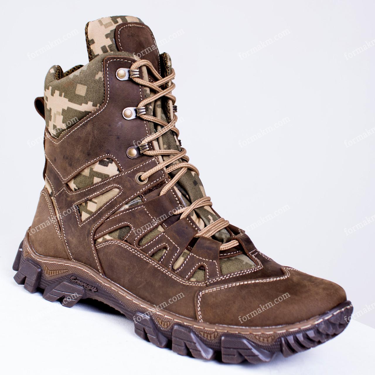 Тактические Ботинки Зимние Apache MM-14