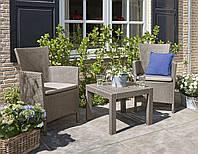 Набор садовой мебели Rosario Balcony Set Cappuccino ( капучино ) из искусственного ротанга, фото 1