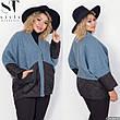 Куртка женская демисезонная большие размеры  48-58, фото 3