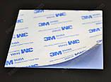 Термопрокладка 3K400 KL10 клейкая 0.5мм 100x100 4W синяя клеящаяся липкая термоинтерфейс с клеем, фото 6