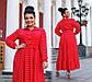 """Стильное длинное женское платье в больших размерах 0441 """"Лён-Джинс Полоска Стойка Волан"""" в расцветках, фото 2"""