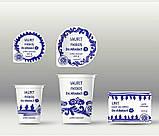 Пакування молочної продукції від 1500 шт/год Pak Promet, фото 5