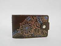 """Кожаная карманная визитница на 36 карточки """"Восход над морем"""""""