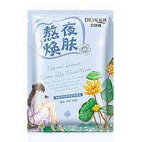 Маска для уставшей кожи с экстрактом водяной лилии BIOAQUA Water Lily Moist Mask