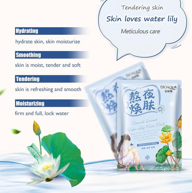 BIOAQUA Water Lily Moist Mask