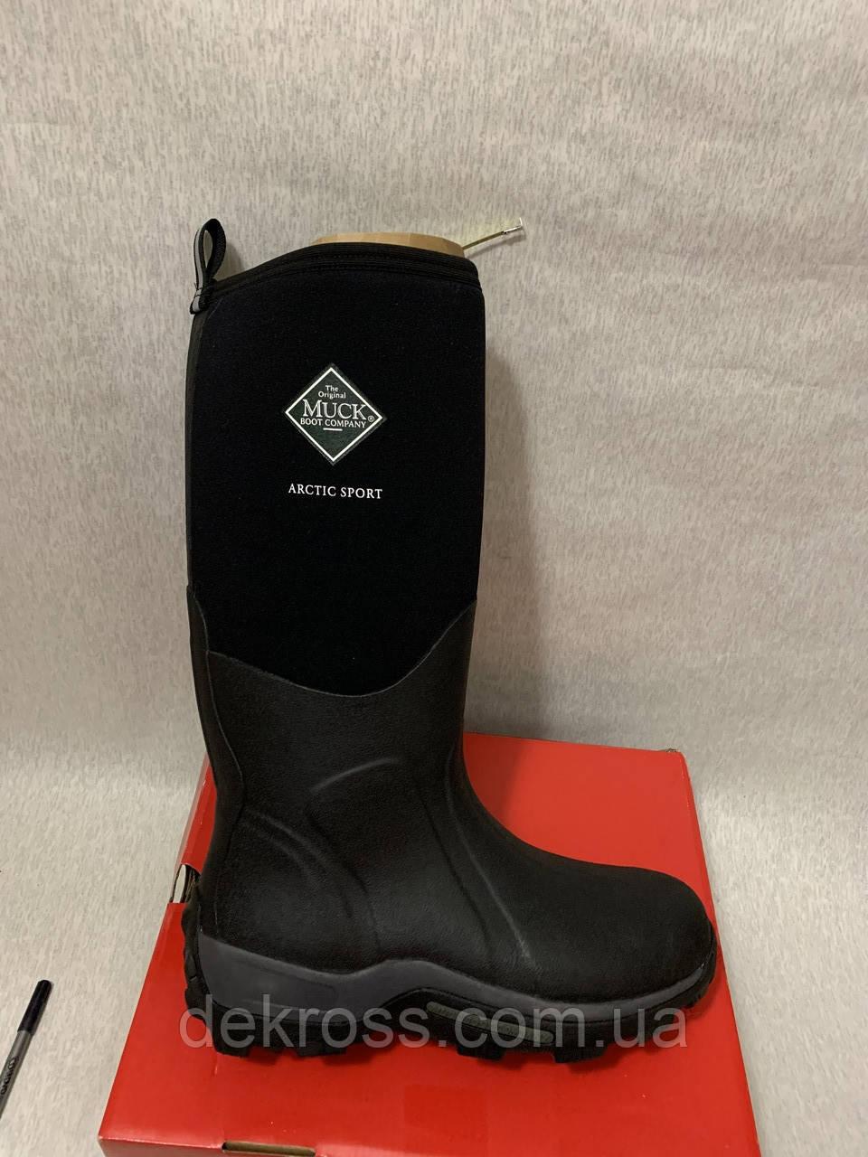 Сапоги Muck boot company Arctic Sport (44.5) Оригинал 01018