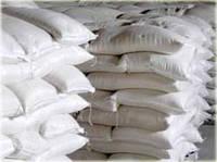 Мешки полипропиленовые 50х75см 50 грамм Украина, фото 1