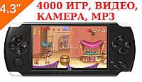 """Портативная PSP  8 гб 8-64 бит игровая консоль JXD Х6 - приставка с ЖК экраном 4,3"""" и подключение к ТВ"""