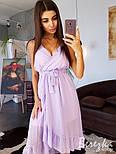 Платье на запах с воланами из сетки на подкладе без рукава vN4972, фото 2