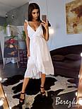 Платье на запах с воланами из сетки на подкладе без рукава vN4972, фото 3